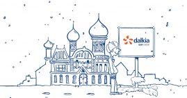 Animation en dessin pour changement des logos de la Société Dalkia